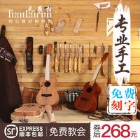 Tianzhu Village Укулеле начинающие 23-дюймовые уклетле маленькие ученики-гитаристы дверь
