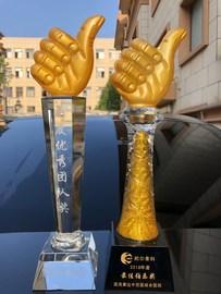 篮球挂牌大拇指水晶奖杯定制沙金奖杯定做订做金属奖牌推荐新款图片