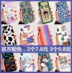 2020网红奶牛纹 适用苹果x/XR手机壳苹果12保护套苹果11全包iphone11pro男se2女款苹果6/7/8plus硅胶软xsmax