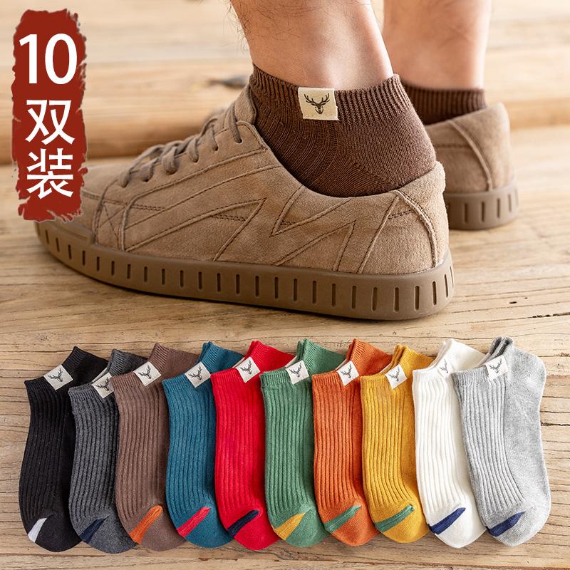 袜子男潮夏季船袜男短袜男士纯棉薄款夏天防臭夏季吸汗低帮浅口袜