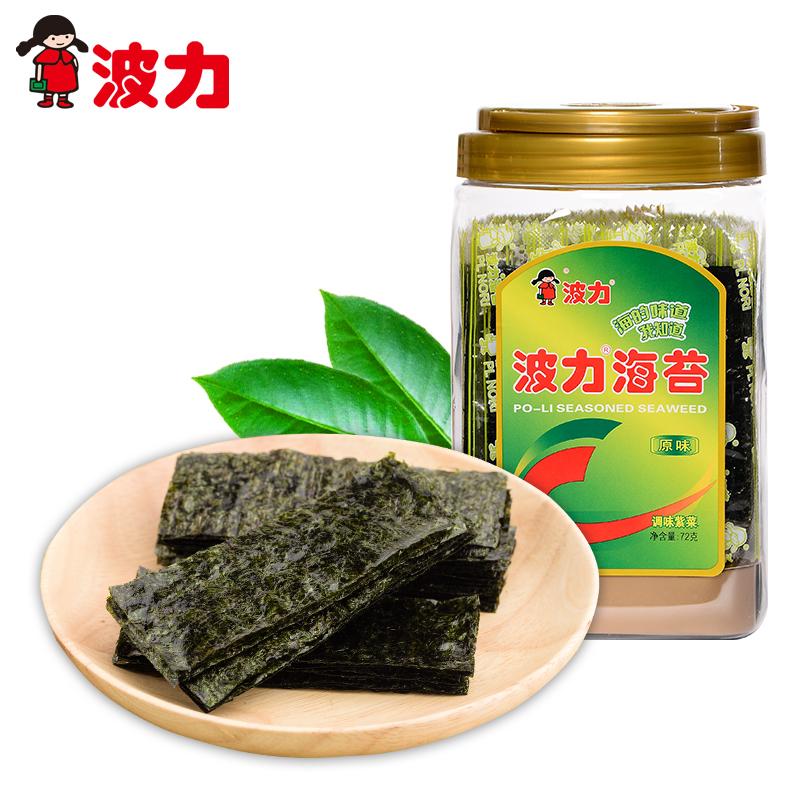 【波力海苔原味72g桶装】海苔即食 儿童海苔寿司 海苔零食