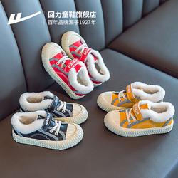 【清仓】回力童鞋旗舰店儿童棉鞋女童2020冬季男童加厚加绒帆布鞋