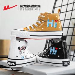 回力童鞋儿童高帮帆布鞋2021秋季新款女童鞋手绘涂鸦鞋子女童布鞋