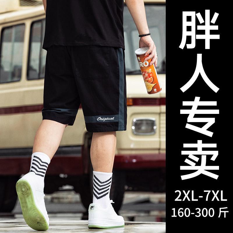 GxxH胖子撞色拼接五分裤男夏季运动外裤加肥加大潮牌男装休闲短裤