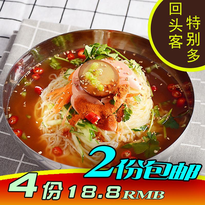 食大能正宗朝美食工坊鲜族大汤料11-25新券