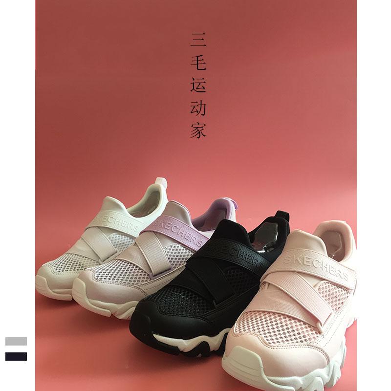 斯凯奇女鞋2018新款Dlites2魔术贴休闲运动一脚套熊猫鞋 66666107