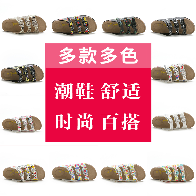 Package mail new women summer cork sandals Korean version wear fashionable sandals lovers casual student beach shoes