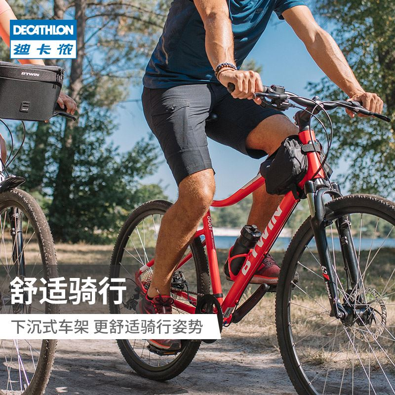 迪卡侬平把铝架轻便公路山地旅行休闲通勤女男自行车HC