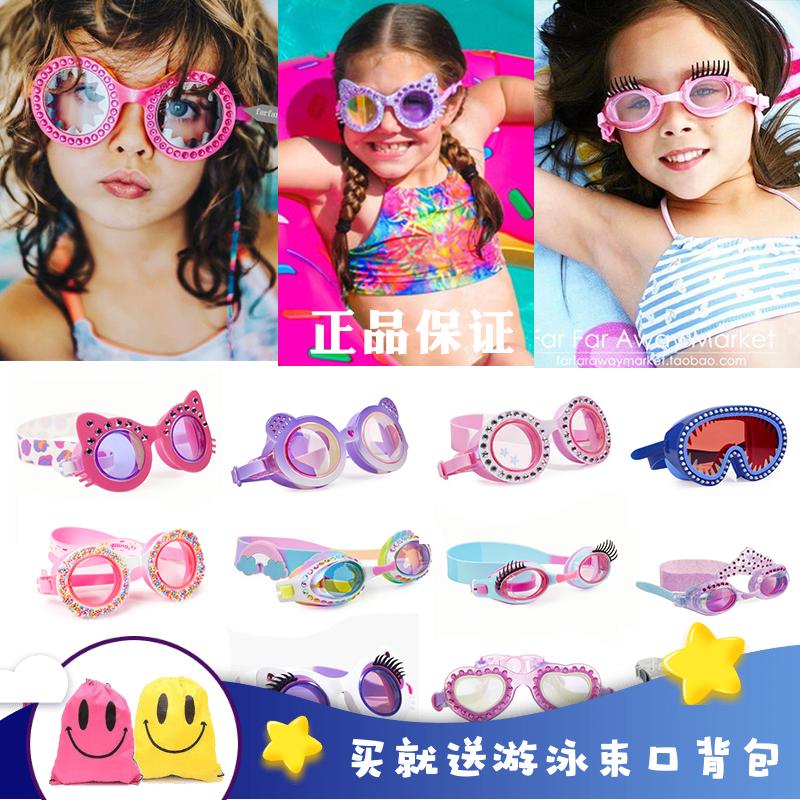 现货美国bling2o男童雾镜护目镜热销62件买三送一