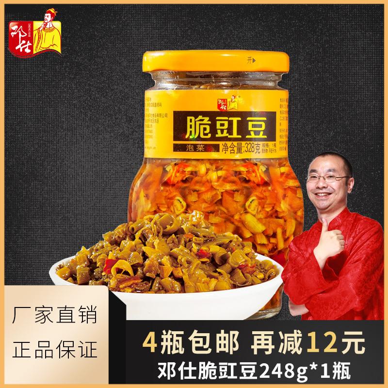 邓仕脆豇豆香辣248g老坛酸豆角