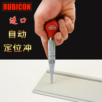Japan Robin Hood Automatic Center punch positioning punching drill punching device punching punching point punching locator