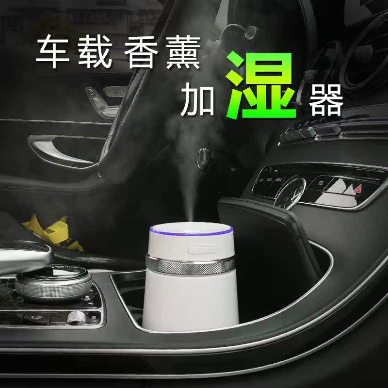 加湿器迷你usb家用静音大喷雾空气车载净化器办公室桌面车内香薰