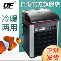 特高特柯TECO进口冷水机鱼缸制冷恒温机家用静音淡海水降温加热