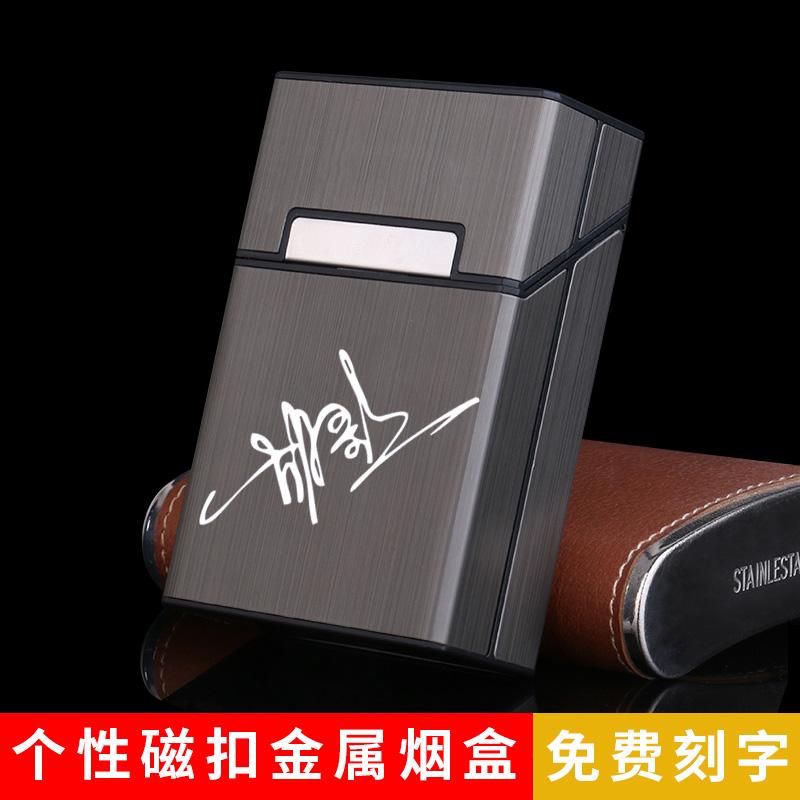 ��意超薄�X合金磁扣��盒塑料翻�w男士香菸盒子20支�b��性定制刻字