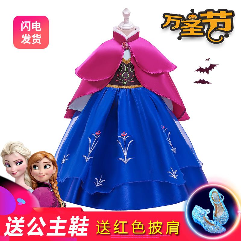冰雪奇缘公主裙万圣节儿童服装秋女童连衣裙elsa安娜迪士尼公主裙