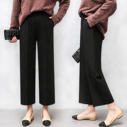 阔腿裤女九分2018春季新款韩版黑色宽松直筒裤垂感宽腿裤chic裤子