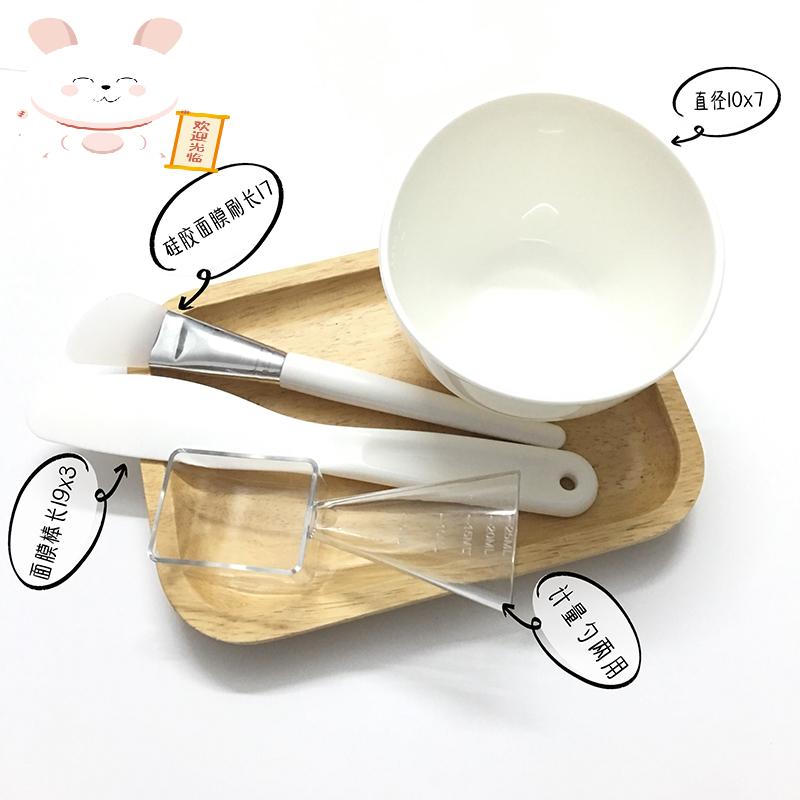 11-29新券做灌肤用的工具套装脸部 全套 压缩面膜碗 软胶 硅胶碗家用调模碗