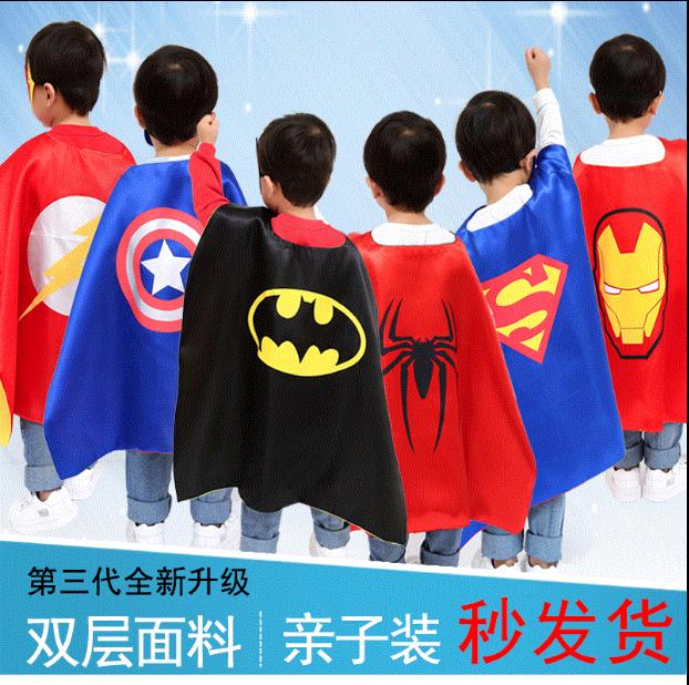 儿童玩具超人奥特曼宝宝披风可爱小孩子万圣节服装道具男童演出