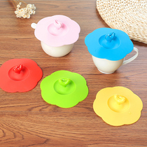Color heat-resistant leakproof Silicone cup lid sealed cup cover silicone universal large mug dust cover