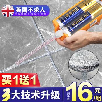 美缝剂胶地砖品牌十大家用施工工具