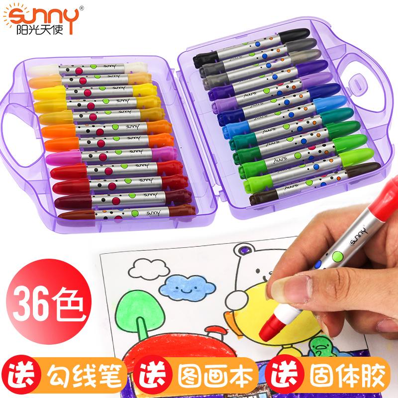 阳光天使炫彩棒36色24色旋转蜡笔水溶性油画棒儿童画笔彩绘套装幼儿园安全彩笔可水洗宝宝60色彩色油化棒批发