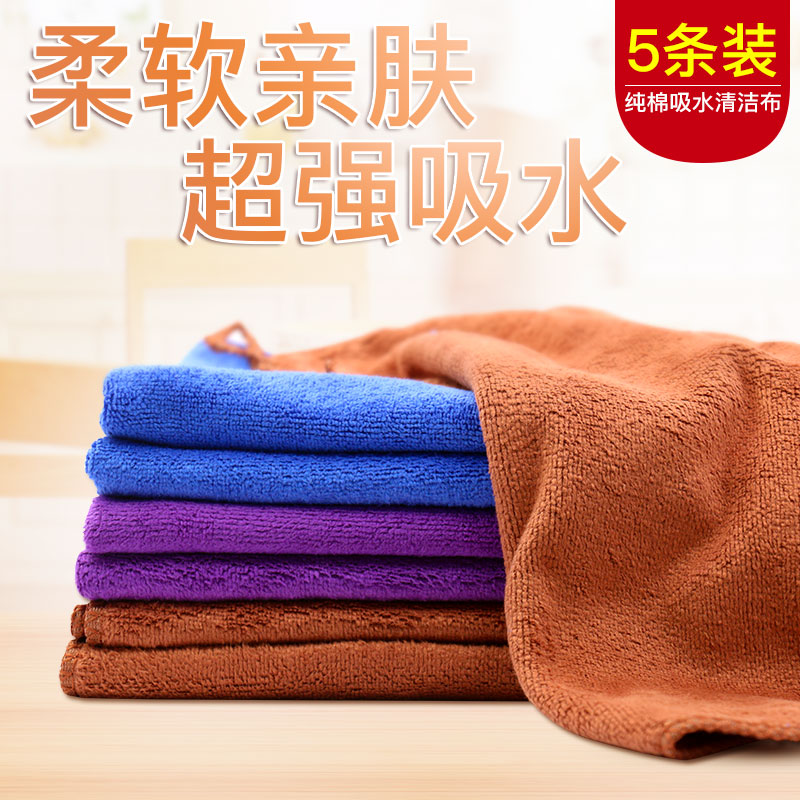 Restaurant water absorbent dishcloth does not lose hair thickened towel household cleaning kitchen supplies do not touch oil dishwashing towel wipe tablecloth