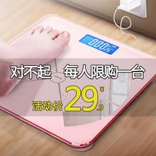 充电家用体重秤精准人体称重计小型智能减肥成人婴儿电子称女宿舍