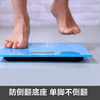 Wo poetry rechargeable electronic weighing scales accurate home health scale human scale weighing Keiki quasi-adult weight loss