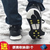 Muxincamp Outdoor mountaineering simple shoe nail chain snow claw ice claw anti-skid shoe set ice snow catch 10 teeth