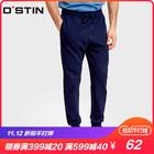 再降价:OSTIN ML4T31 男士松紧腰休闲裤 57元包邮(需用券)
