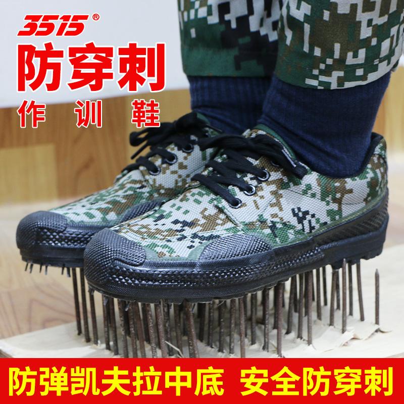 3515正品军鞋工地解放鞋男作训鞋防滑耐磨劳保胶鞋帆布黑色迷彩鞋