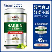 单瓶装德国进口雪夫星琥西柚味小麦啤酒酒精度2.5果汁含量50