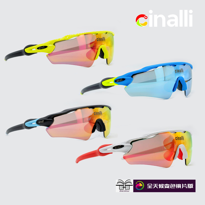 Cinall cycling glasses NXT transparent color changing lens sports polarized windproof sunglasses can be matched with myopia glasses