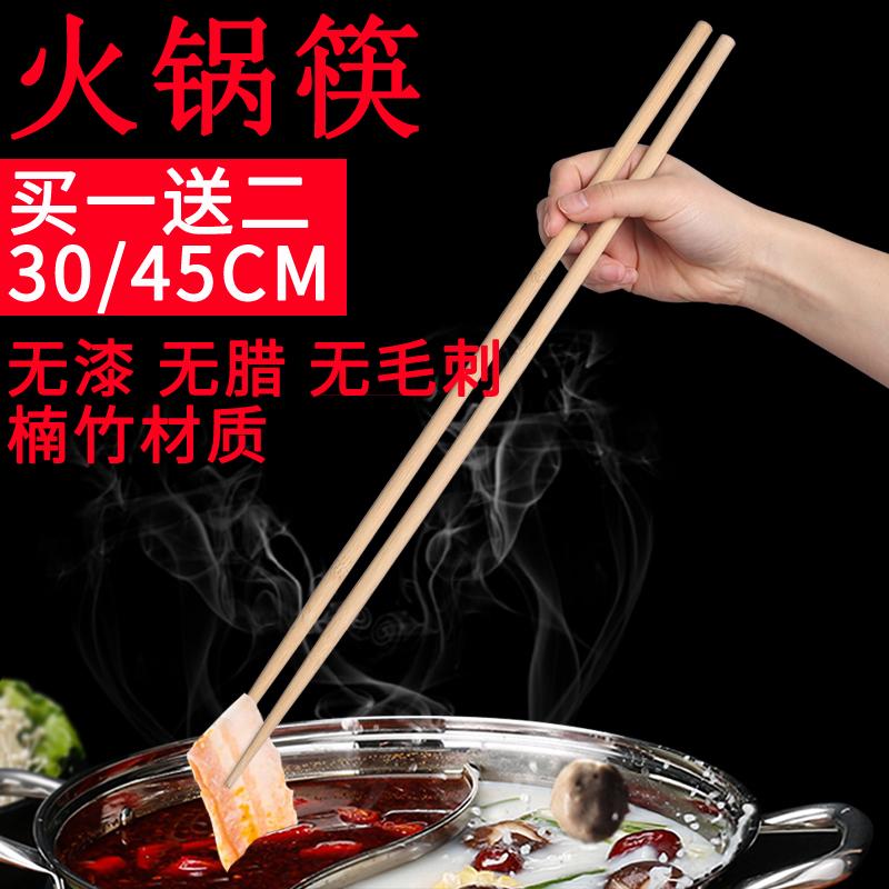 加长家用日式长红檀木快长竹筷子11月15日最新优惠