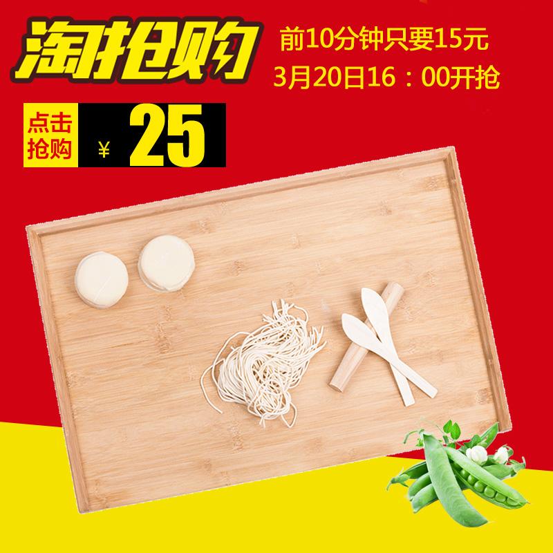山妞擀麵板 長方形竹菜板家用大號揉麵案板廚房砧板耐用水果菜板