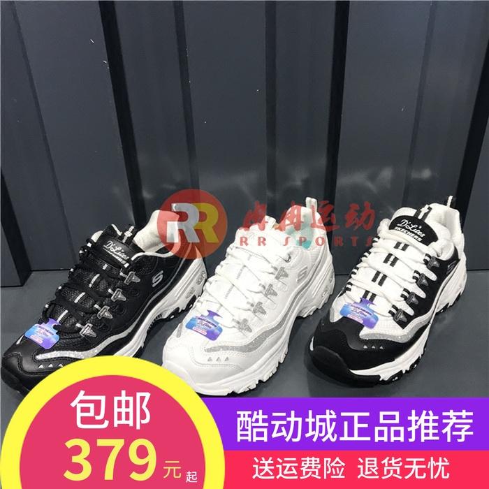 Skechers斯凯奇新款熊猫鞋D'lites休闲鞋 11923  11914