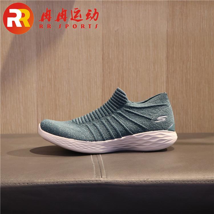 Skechers斯凯奇2018年新款女鞋 YOU系列编织细纹休闲鞋14961