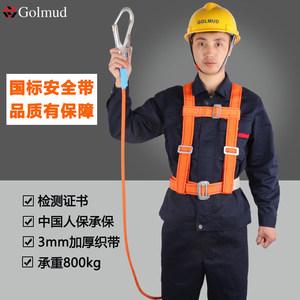 安全带户外防坠落高空安全绳套装空调施工作业电工腰带耐磨保险带