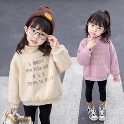 女童加绒卫衣韩版秋冬装女宝宝半高领网红冬季加厚上衣小童百搭潮