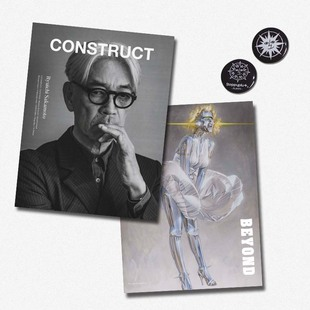 「CONSTRUCT」Plant 坂本龙一 Cover Package Pin