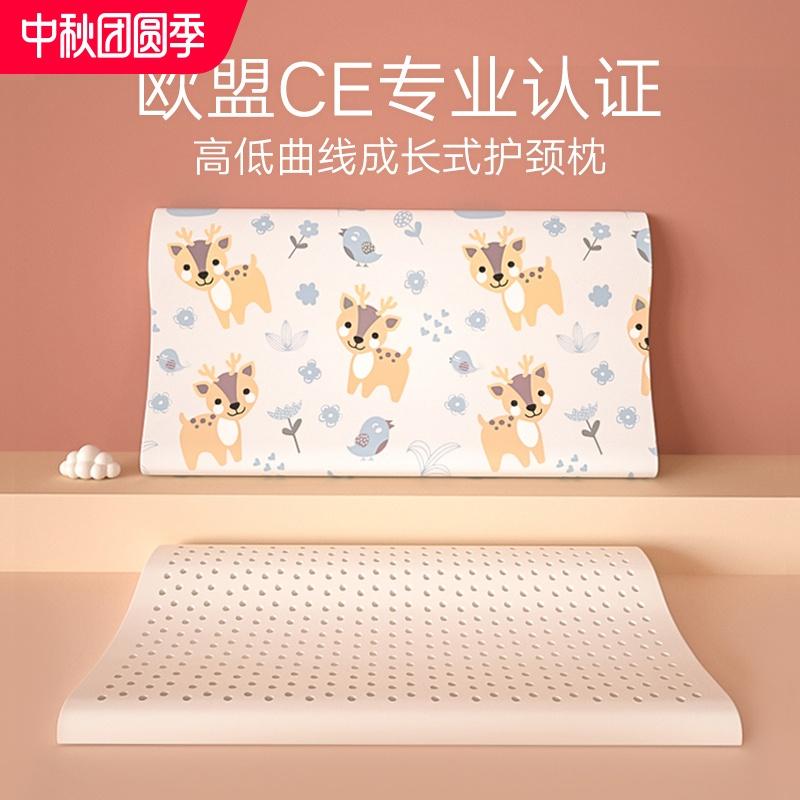 乳胶宝宝1-2-3 6岁以上夏季枕头