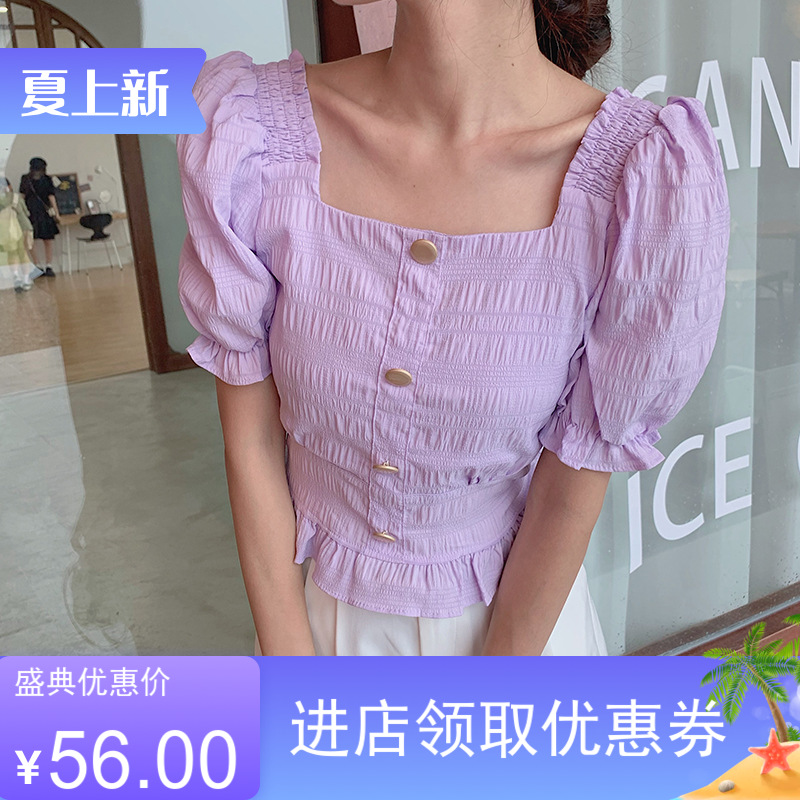 2020 purple new French square neck short top with slim waist and wrinkled back Short Sleeve Chiffon shirt