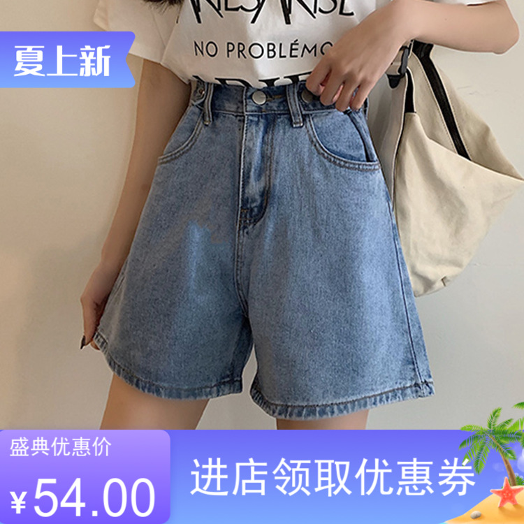 2020 summer New High Waist Wide Leg Pants versatile thin denim shorts adjustable waist button hot pants womens thin