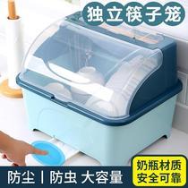 装碗筷收纳盒放碗箱沥水厨房用品带盖置物碗碟家用台面碗柜收纳架