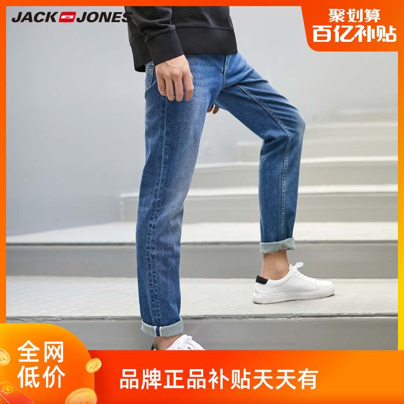 Jack Jones, Jack Jones, new winter men's fashion, comfortable, elastic, fashionable and versatile, slim casual jeans