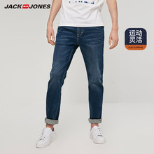 JackJones, autumn and winter, men's strength training, dark leisure jeans, long trousers 219132596