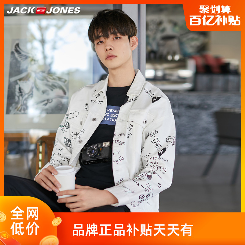 Jack Jones, Jack Jones, winter men's new personalized graffiti print casual work clothes, denim jacket, outerwear trend