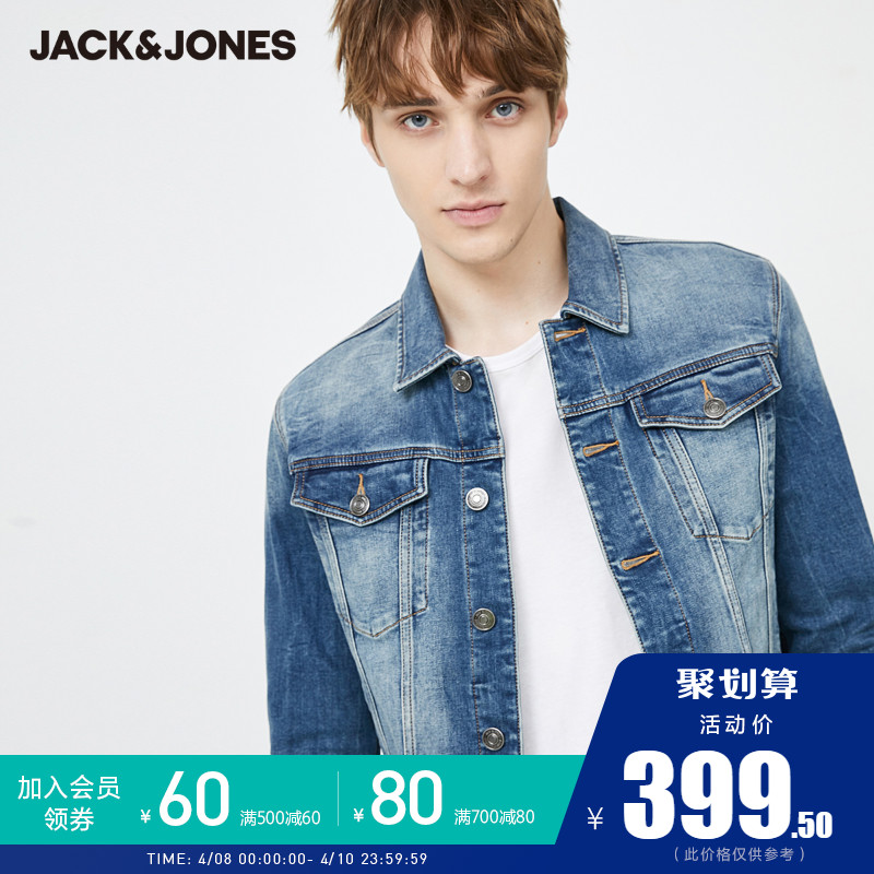 Jack Jones, Jack Jones, spring men's water wash cotton, versatile denim work jacket, outerwear trend 219457502