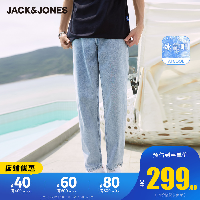 Jack Jones 2021 new summer thin men's ice oxygen bar retro loose straight light color denim nine pants