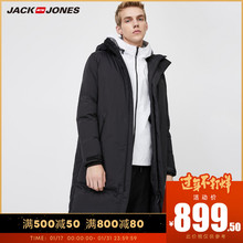 Jack Jones, Jack Jones, winter letter offset, leisure, business warmth, medium length down jacket, male 219412521